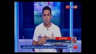 كورة كل يوم | كريم حسن شحاتة يفصح عن بعض قرارات إتحاد الكرة فى الاجتماع الأول للاتحاد