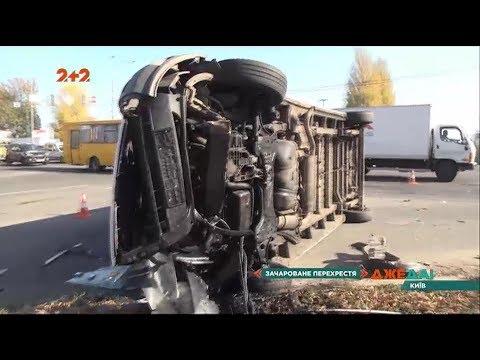 У селі неподалік Києва перехрестя знов спричинило аварію