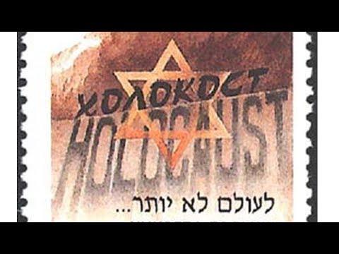 Рав М.Финкель: лидеры сионизма продали душу дьяволу