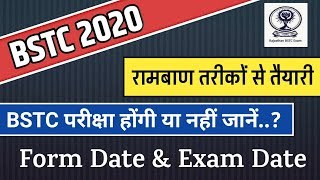 Rajasthan BSTC (D.El.Ed) Exam 2020. Form Date & Exam Date. बड़ी खुशखबरी
