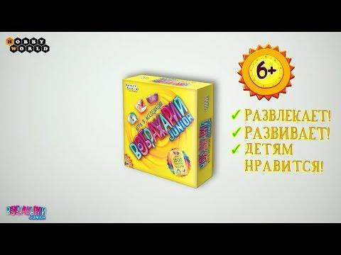 Воображарий Junior — детская настольная игра