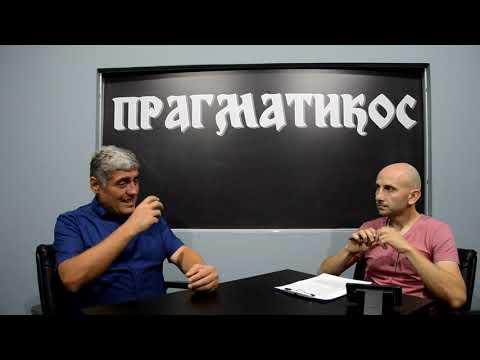 Питања и одговори - 49. део - др Мирољуб Петровић