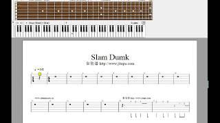 Slam Dumk-piano and guitar teaching (好想大声说爱你-吉他 钢琴教学)
