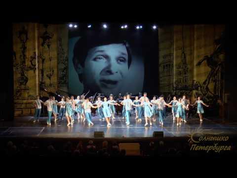 Клип Эдуард Хиль - Воспоминание