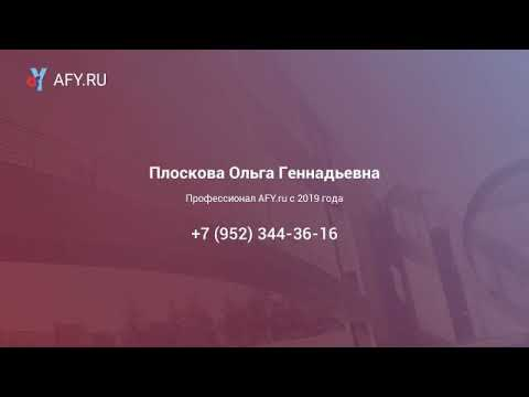 1 комнатная квартира в Ялуторовске
