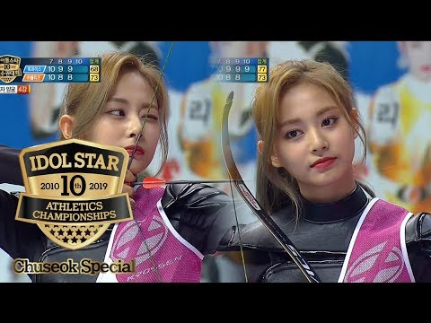 Tzuyu is the Ace of the Team! [2019 ISAC Chuseok Special Ep 2]