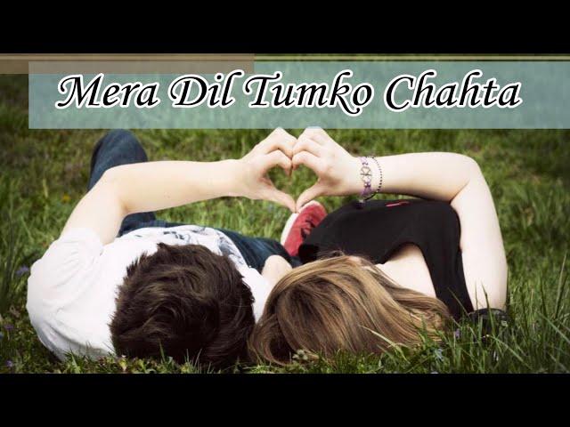 Amaro Porano Jaha Chai Hindi Version (Mera Dil Tumko Chahta)