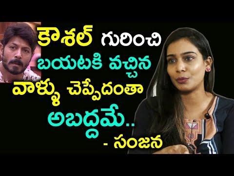 BiggBoss2 Sanjana about Koushal Real Behaviour | BiggBoss2 Latest Highlights | Nani | PlayEven