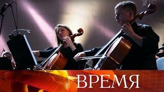 О масштабной концертной программе рассказали в Парке науки и искусства «Сириус».