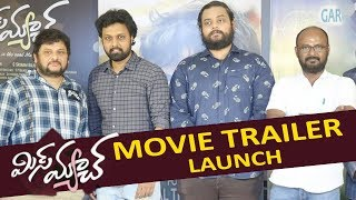 Director Surender Reddy Launched Miss Match Movie Trailer |