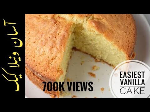 EASY AND MOIST VANILLA CAKE RECIPE!!!!! :) Recipe Details In Description Box Below