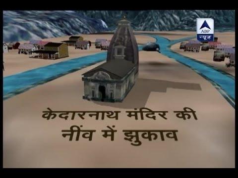 Jan Man: Kedarnath temple's foundation, walls are weak since floods: report