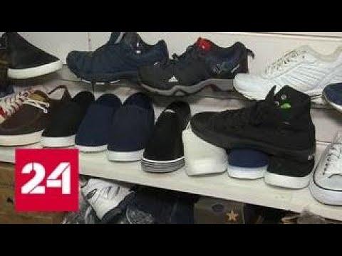Контрольная закупка: почему процветает черный обувной рынок? - Россия 24