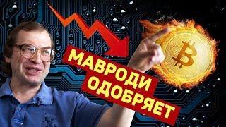 Сжечь квартиру за биткоины // Алексей Казаков