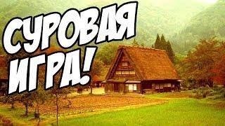 ЭТА ИГРА НЕ ПРОЩАЕТ ОШИБОК! - Life is Feudal: Forest Village