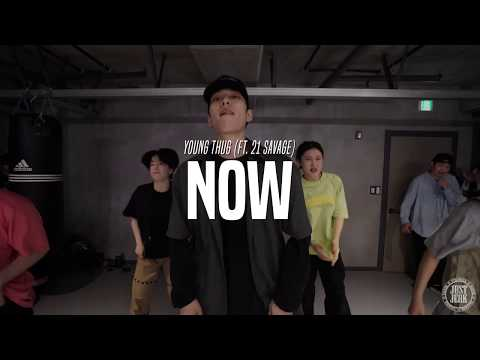 Download Mp3 lagu Minsoo Choreo Class | Young thug - Now feat. 21 savage | Justjerk Dance Academy di ZingLagu.Com