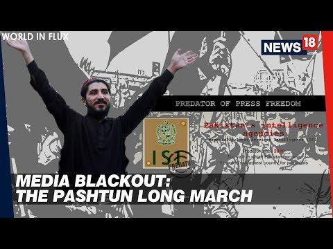 Pakistan Media Blackout | The Pashtun Long March | World in Flux