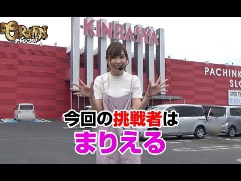 まりえるの動画