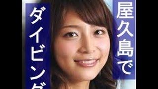 相武紗季のすっぴんに驚きの声!「マジで可愛い」「1mmも変わらない」 ...