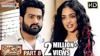 Janatha Garage Full Movie | Part 8 | Jr NTR | Mohanalal | Samantha | Nithya Menen | Kajal Aggarwal