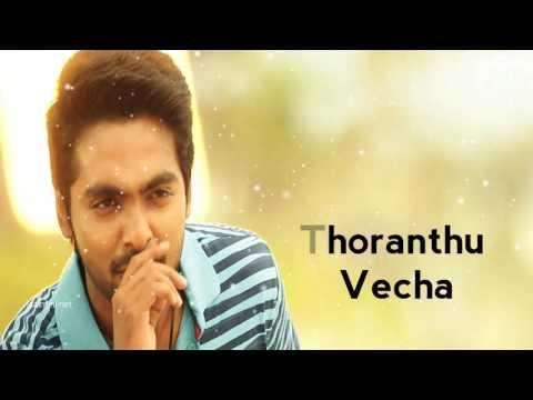 Sema Songs | Uruttu Kannala Video Song With Lyrics | G.V. Prakash Kumar, Arthana Binu