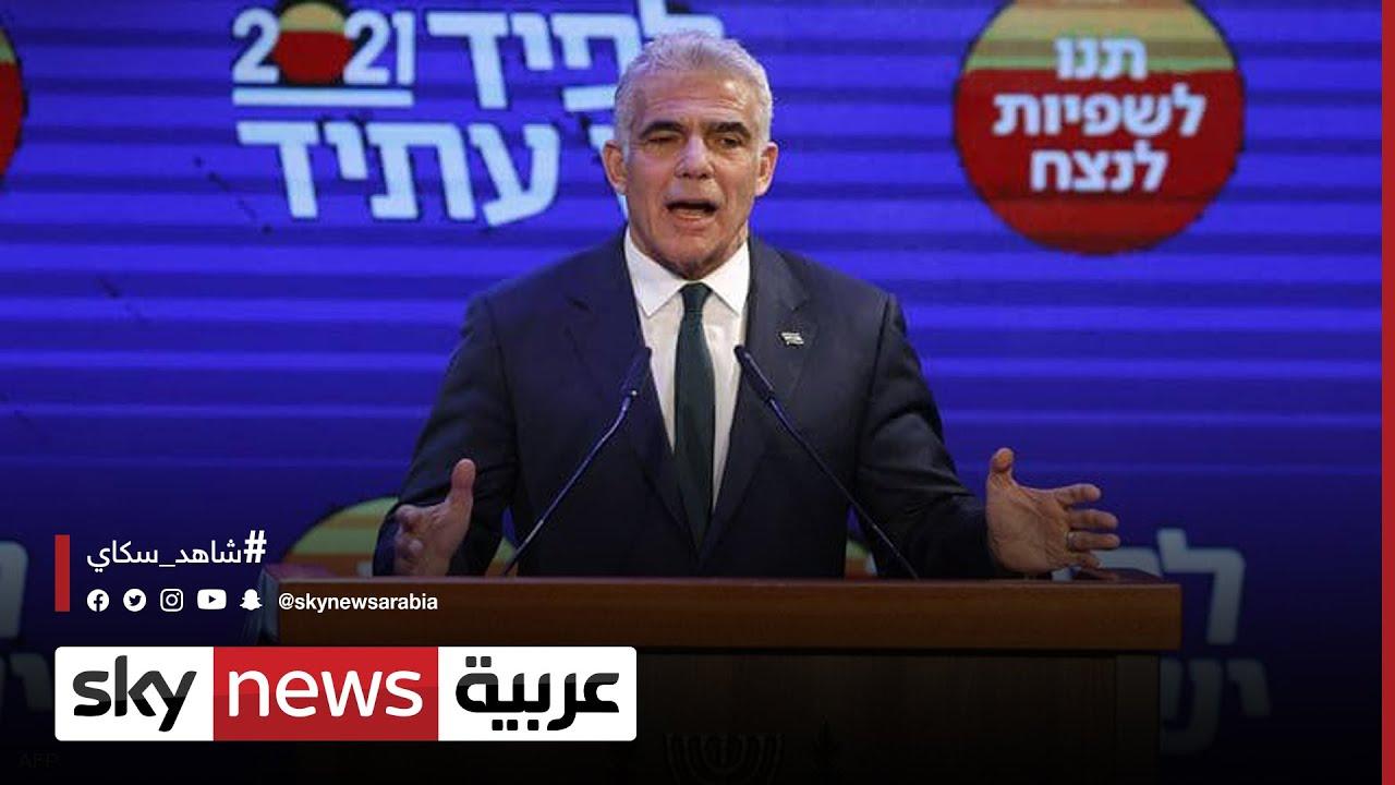 الرئيس الإسرائيلي يختار يائير لابيد لتشكيل الحكومة  - نشر قبل 52 دقيقة