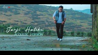 AWAN - JANJI HATIKU Acoustic Version    ( Official Music Video Lyric )