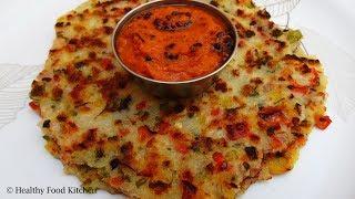 Instant Uttapam Recipe - Rava Uttapam Recipe - Sooji/Suji Uttapam Recipe - Uthappam Recipe