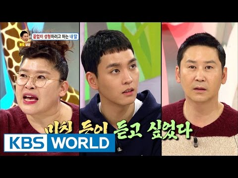 What the MC's want to hear [Hello Counselor / 2017.01.23]