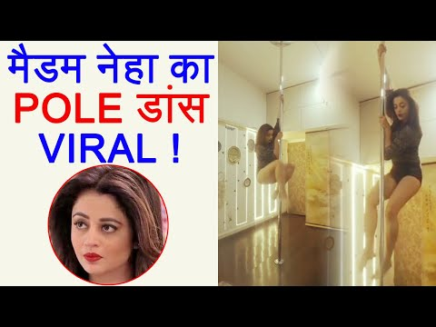 May I Come In Madam Actress Neha Pendse POLE DANCE video goes VIRAL | FilmiBeat thumbnail