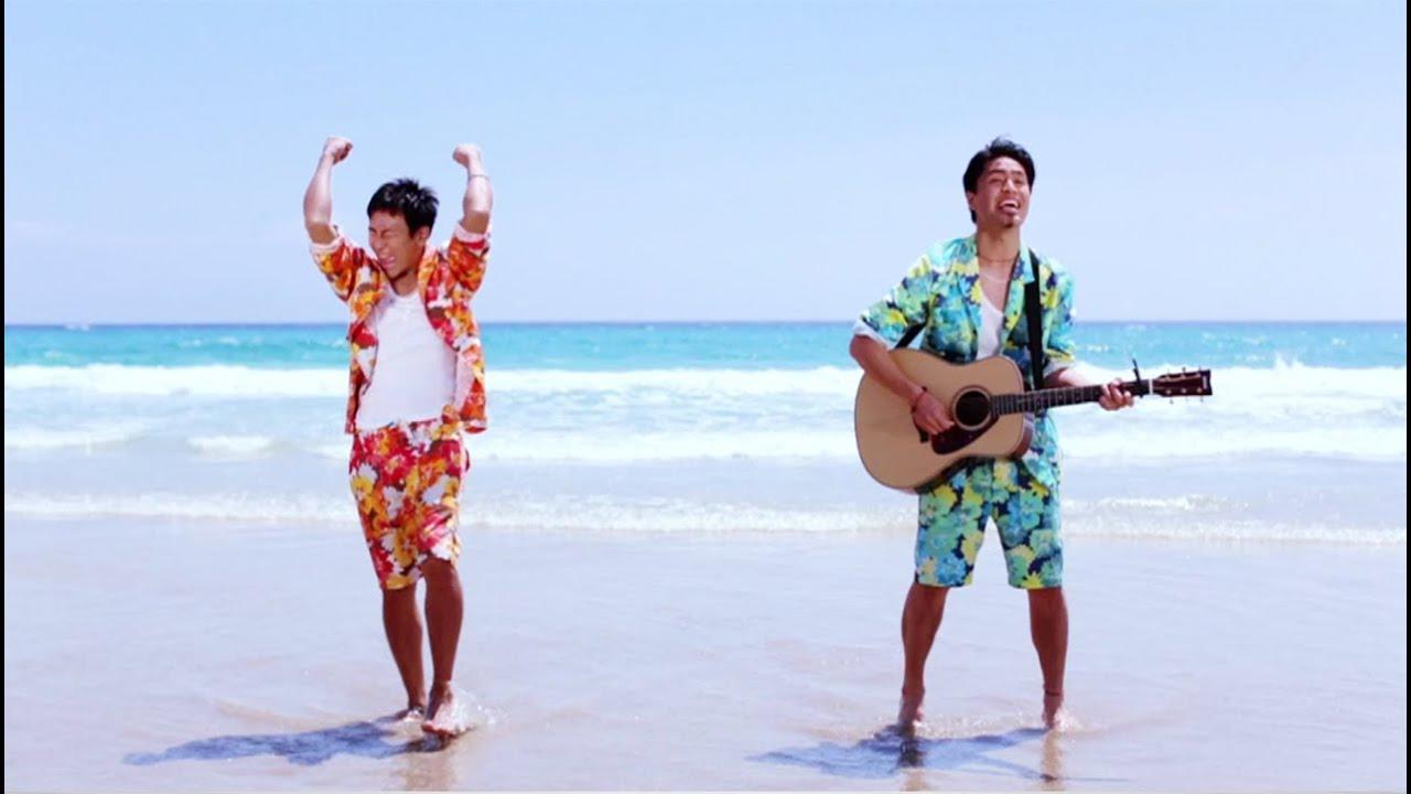 キマグレン - 「最後の夏」(Short ver.)