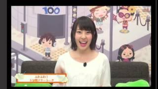 藤江れいなの「あったかいんだぁらぁ~」 藤井玲奈 動画 21