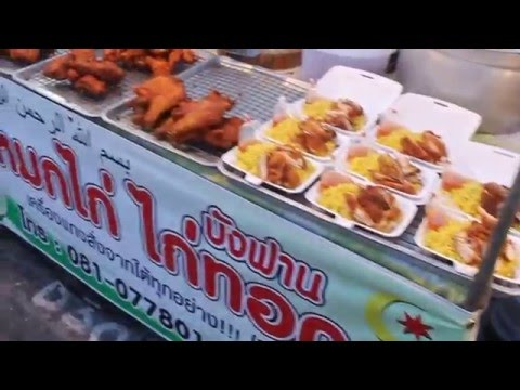 Prachuap Khiri Khan City Night Market Food (Video 2 of 2)