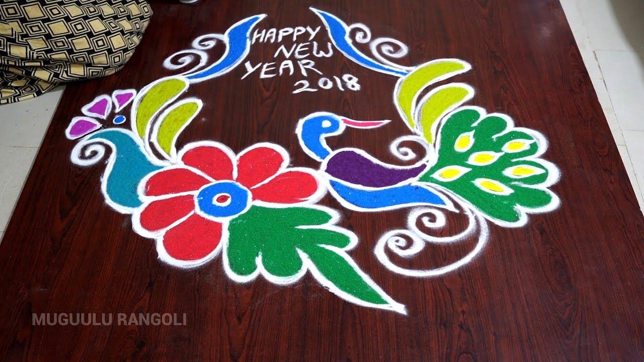 Happy New Year Rangoli 2018 7