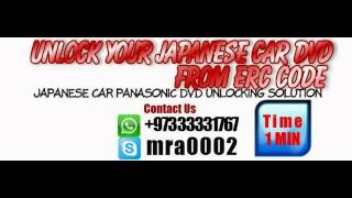 Nsdn w60 , Nsdn w59  Unlock Your Panasonic car Dvd With In 1 minutes