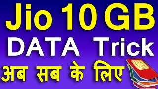 Jio Holi Offer 2018 | Jio 10GB FREE DATA Offer for All Mobile Phones & Redmi Trick