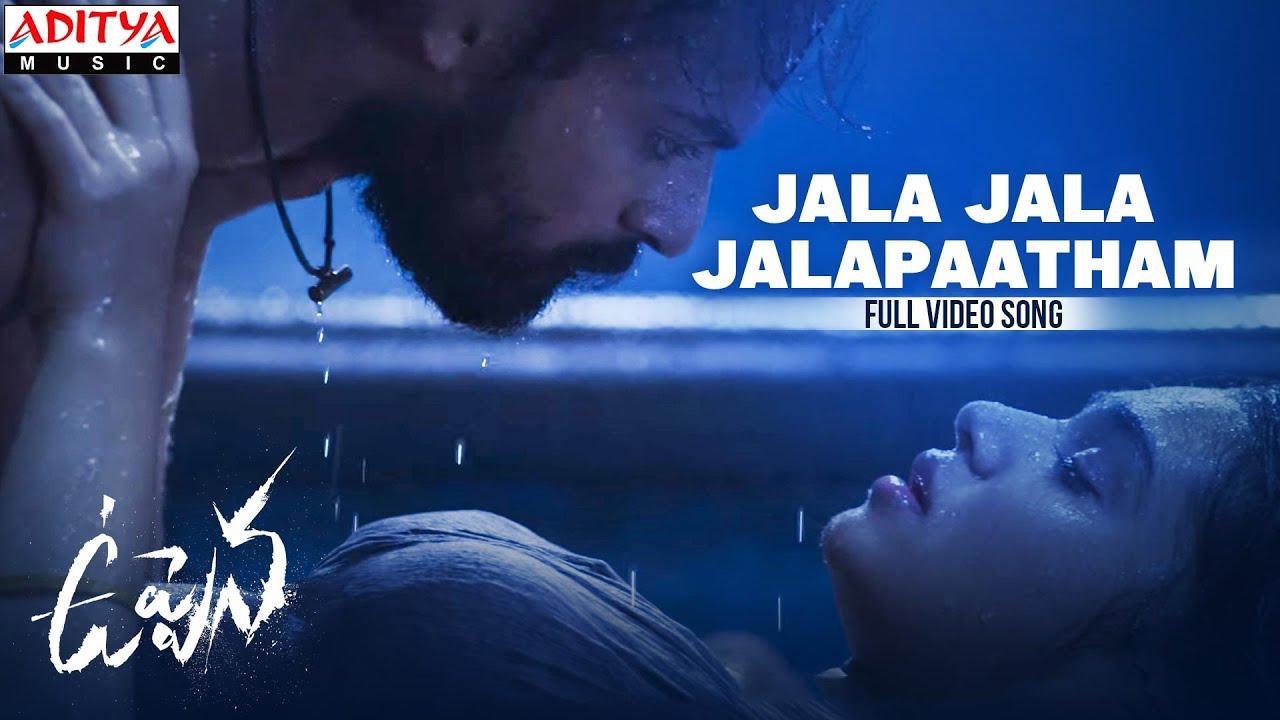 Download #Uppena- Jala Jala Jalapaatham Full Video Song | Panja Vaisshnav Tej,Krithi Shetty| Buchi Babu| DSP