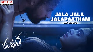 #Uppena - Jala Jala Jalapaatham Full Video Song | Panja Vaisshnav Tej,Krithi Shetty| Buchi Babu| DSP