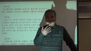 주이정 서학첩요04 20200117