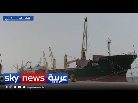 جمهورية صوماليلاند تعلن قرب الانتهاء من توسعة ميناء بربرة من قبل شركة موانئ دبي  - نشر قبل 3 ساعة