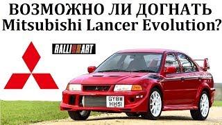 Mitsubishi Lancer Evolution VI Tommi Makinen.ВОТ КАК НУЖНО ДОСТИГАТЬ СВОИХ ЦЕЛЕЙ.