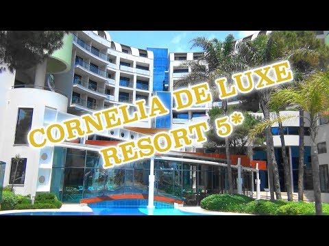 Cornelia De Luxe Resort 5* – Белек – Лучшие   отели Турции