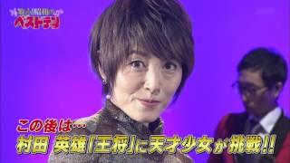 トーク付き 2:28~歌. コーヒールンバ 荻野目洋子(KUROMA/AKI/CHIKA/NO...