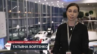 Отзыв о компании VidProd   Рольф Моторс