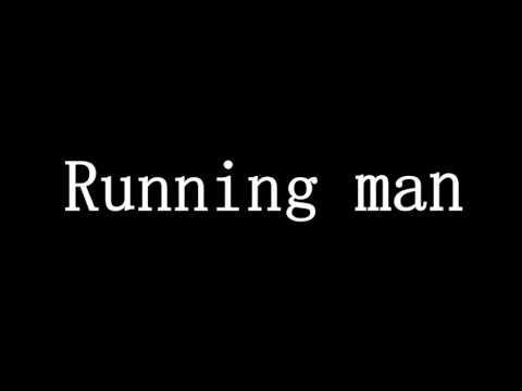 Running Man Challenge Song