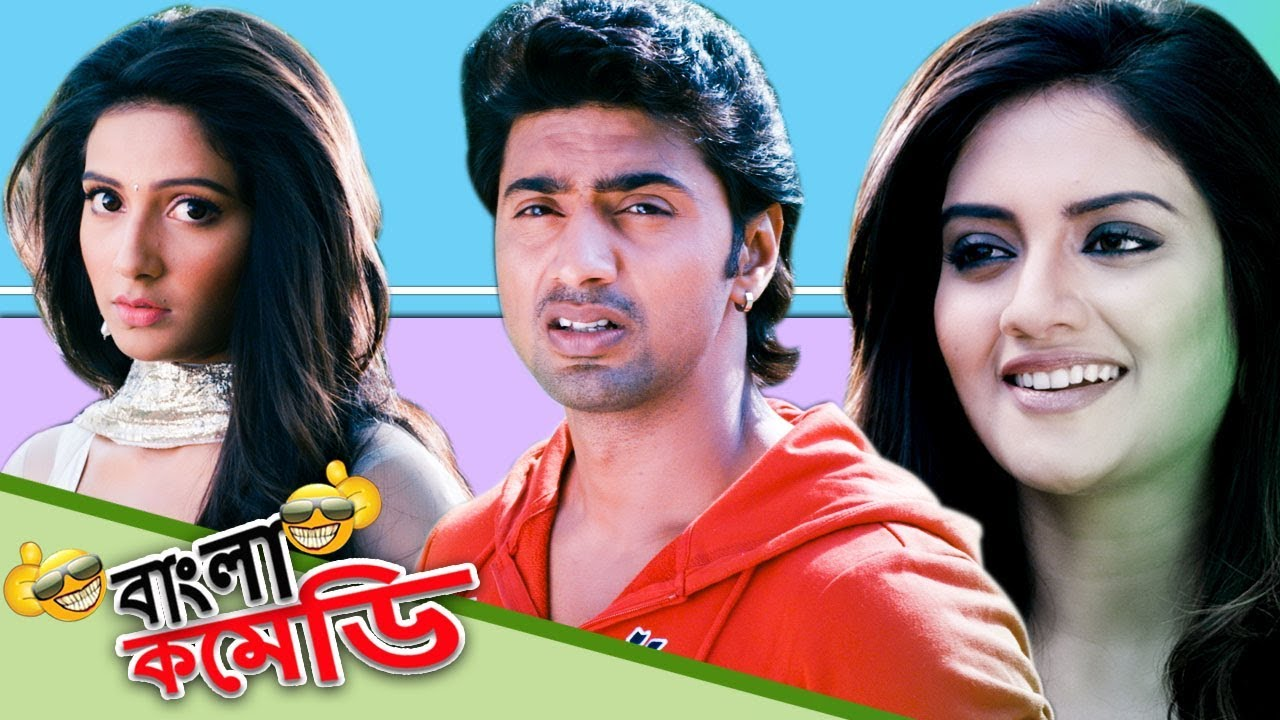 Girlfriend gives boyfriend to her friend||Dev-Subhasree-Nusrat Comedy|Khoka420 Comedy |Bangla Comedy