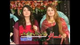 Dj Qasim Ali Pashto New Tapey 2012 - Gul Panra And Mussrat Mohmand Tapey 2012