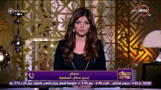 تواصل مع محافظ القاهرة شخصيا لتقديم شكوتك عبر «الواتس أب » .. فيديو