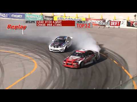 Formula DRIFT Japan Rd. 4 Top 32 Livestream Replay