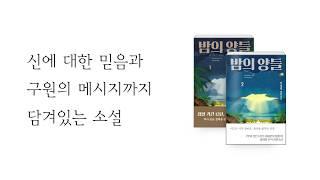 2019년 11월 더클래식500 도서관 신간소개!